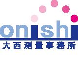 大西測量事務所 Logo